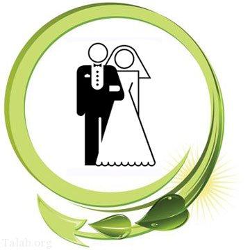 قیمت های ازدواج موقت و صیغه