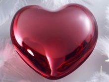 از علم عشق چه می دانید؟
